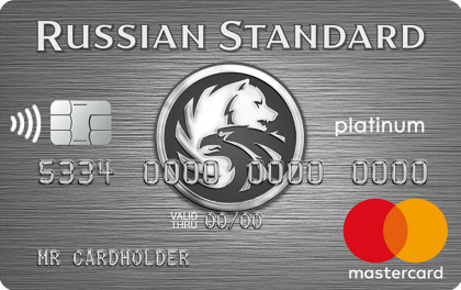Кредитная карта Русский Стандарт Platinum