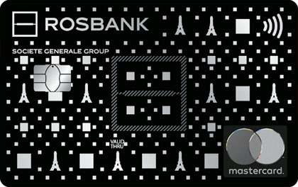 Кредитная карта Росбанк #120подНОЛЬ Black Edition