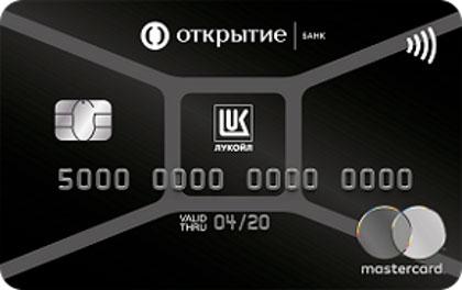 Дебетовая карта Лукойл Премиум Открытие